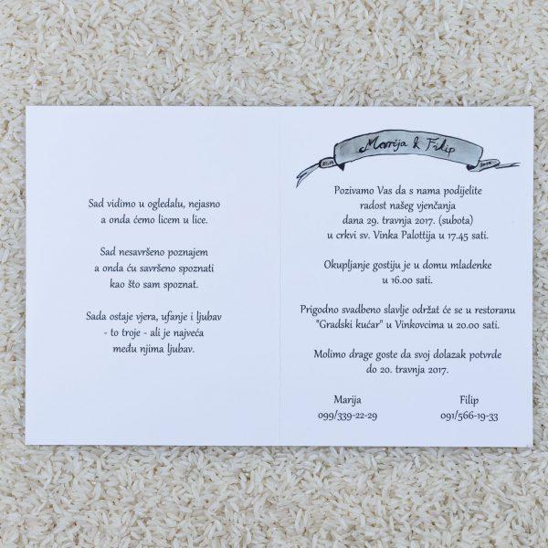 Pozivnica za svatove C6