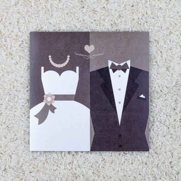 Pozivnica za svatove E13