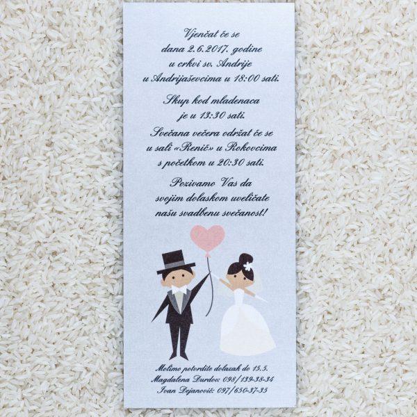 Pozivnica za svatove E17